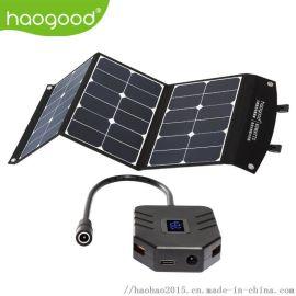 haogood 60W数显快充太阳能充电器折叠包