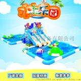 安徽芜湖充气移动水上乐园彩虹充气水滑梯好好玩