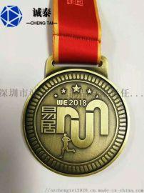 金属马拉松运动会古铜奖牌定制高品质奖牌供应商