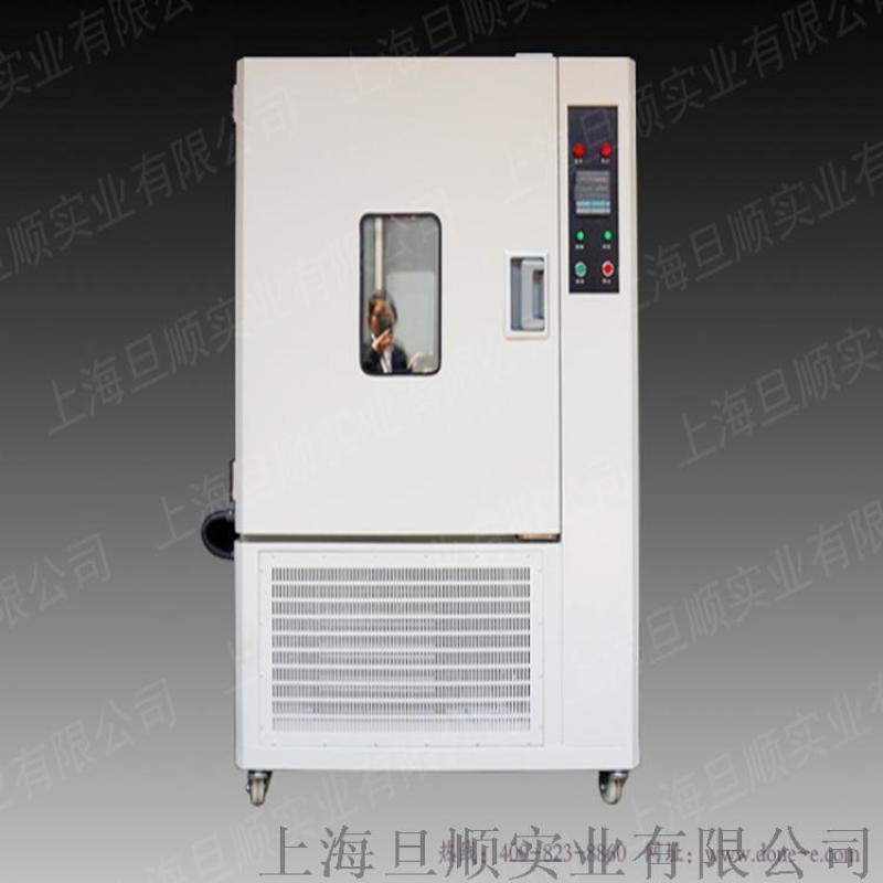 高低溫交變溼熱試驗箱 可編程環境試驗箱 -40℃溼熱試驗箱