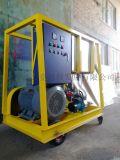 沃力克700公斤大型高压清洗机