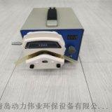 深水採樣器DL-9000B蠕動泵自動攜帶型