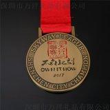定做仿獎牌馬拉松比賽獎牌運動會學校體育金屬獎章