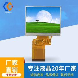 3.5寸高亮600-800亮度液晶屏可定制厂家直销