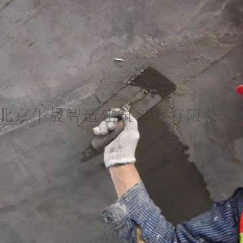 环氧树脂修补混凝土缺陷, 孔洞修补砂浆, 环氧修补砂浆