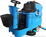 工業洗地機優尼斯駕駛式洗地機UNIS700工廠用