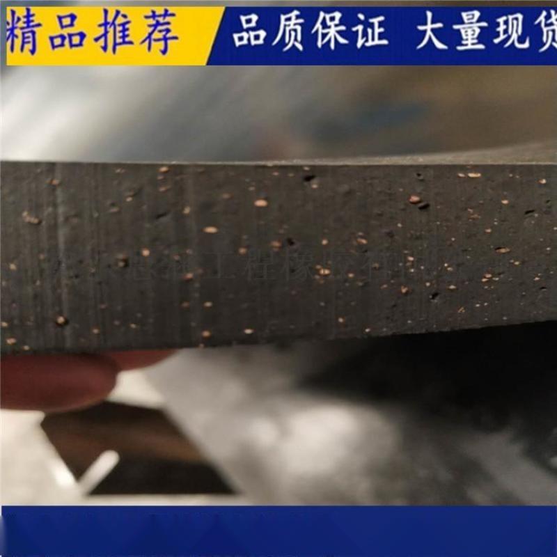 中发泡泡沫板  E型伸缩缝 聚乙烯泡沫板