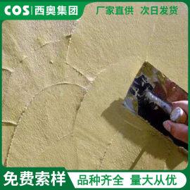 西奥仕kg/袋石膏抹灰砂浆,轻质抹灰砂浆