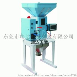东莞瑞达长期供应SGB系列秤重式拌料机