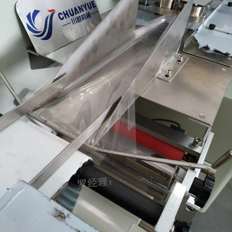 保鲜袋自动包装机,定制蝴蝶悬挂孔加抽纸式开口