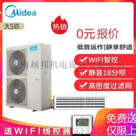 美的家用中央空调5匹风管机,上海中央空调0元报价