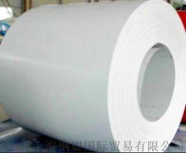冠州彩涂板,白灰彩钢板,镀锌彩涂卷-钢盟提供覆膜