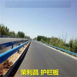 四川护栏板价格 波形防撞护栏 成都公路护栏板安装