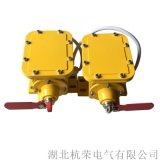 BZL-220防爆皮帶撕裂檢測器