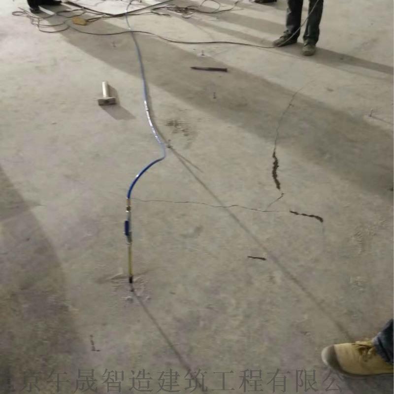 低粘度環氧無收縮灌漿樹脂 廠房地面空鼓灌漿樹脂
