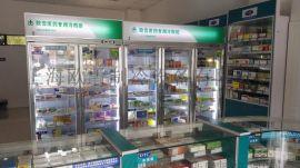 武汉欧雪品牌药品阴凉柜多少钱
