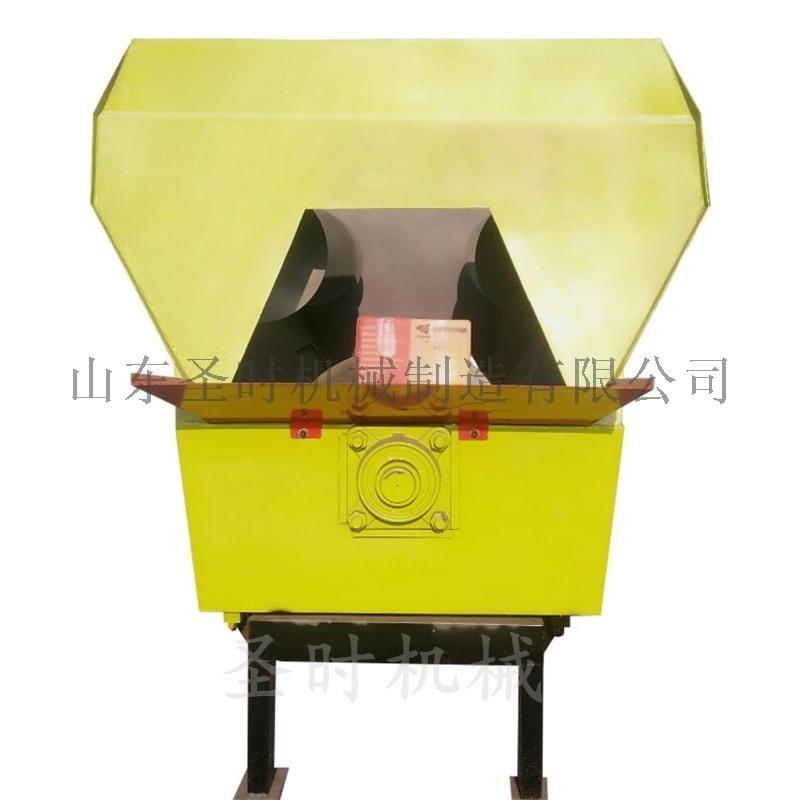 固定式搅拌机 牵引式搅拌机 圣时TMR搅拌机