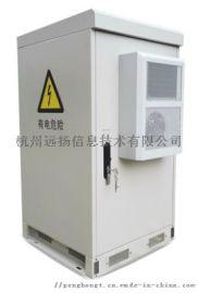 浙江杭州户外智能一体化节能机柜室外5G基站智能机柜