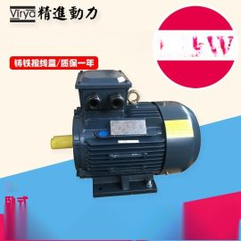供应YE3 80M2-2-1.1kW电机厂家直销
