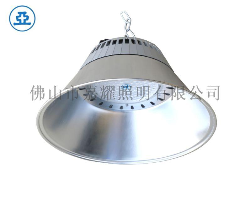 上海亚明GC806 150WLED工矿灯厂房吊灯