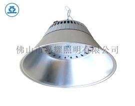 上海亞明GC806 150WLED工礦燈廠房吊燈