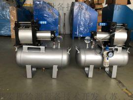 大流量空气增压泵,四倍气体加压设备,进口SMC