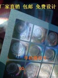 透明易碎标签 激光烫印不干胶