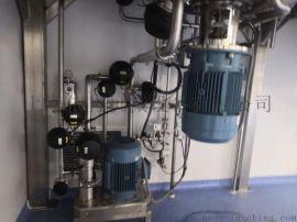 混悬液研磨分散均质乳化设备介绍