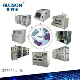 洗衣机潮态测试房 洗衣机测试设备