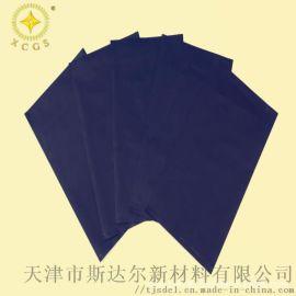 天津厂家直销星辰环保电子产品包装黑色PE导电袋 导电复合袋导电防静电包装袋