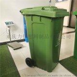 240L戶外掛車塑料垃圾桶加厚大號小區帶蓋