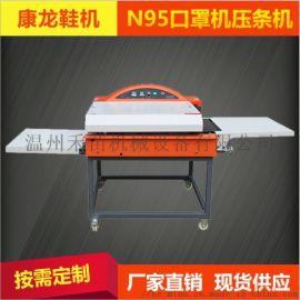 厂家供应多功能热熔粘合机