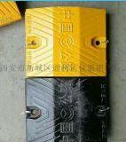 西安哪里有卖橡胶减速带铸铁减速带