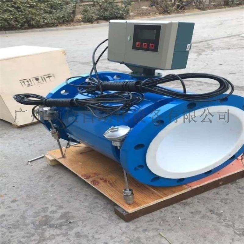 重慶工業污水 自來水   電磁流量計