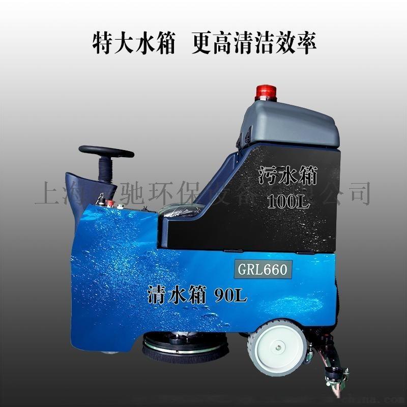 駕駛式全自動洗地機  電池洗地機 工廠直銷