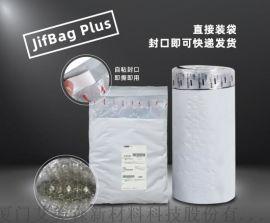 JifBag 充气信封袋 气泡信封袋
