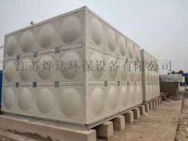 玻璃钢保温水箱安装规范