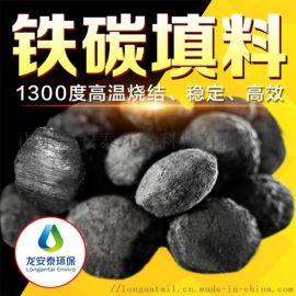 铁碳微电解填料技术特点