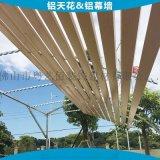 300宽条形铝扣板木纹色 密拼型仿木纹长条铝扣板