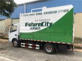 乾溼分離淨化吸污車 多功能環保化糞池清理車