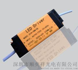 LED电源18W可控硅调光系列