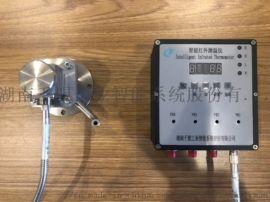 紅外測溫儀, 非接觸式工業紅外測溫儀