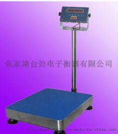 张家港60公斤电子台秤