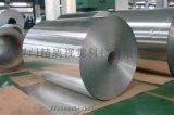 廈門精質鋁箔針孔檢測_檢測精度高_檢速快_自動檢測