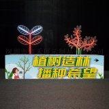 贵禾庆典道具浇水树开业道具