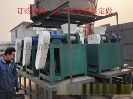 化肥设备挤压造粒机,氯化铵造粒机,**铵造粒机