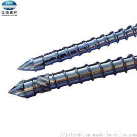 高精度注塑机螺杆机筒