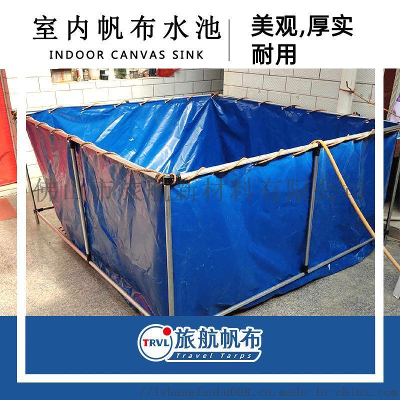 方形帆布水池 养水蛭养牛蛙帆布鱼池水池加工