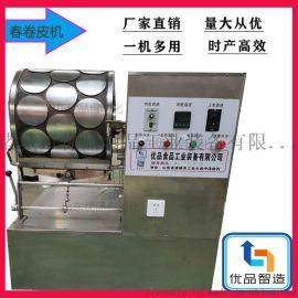 新型烤鸭饼机、节能燃气蛋皮机、优品不锈钢烤鸭饼机