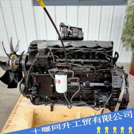 康明斯6D107发动机总成 QSB6.7-C130